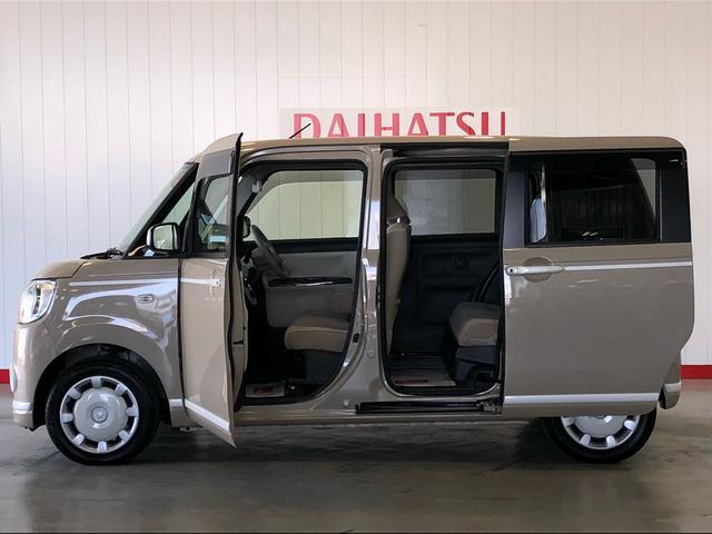 「ダイハツ」「ムーヴキャンバス」「コンパクトカー」「茨城県」の中古車7