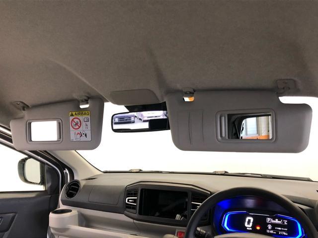 Xリミテッド SAIII LEDヘッドランプ キーレスエントリー(30枚目)