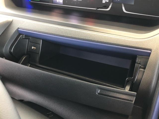 ウェルカムターンシート カスタムRS ターボ LEDヘッドランプ スマートキー アイドリングストップ 15インチアルミホイール 両側パワースライドドア オートエアコン シートヒーター(16枚目)