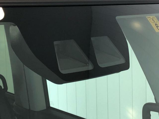 ウェルカムターンシート カスタムRS ターボ LEDヘッドランプ スマートキー アイドリングストップ 15インチアルミホイール 両側パワースライドドア オートエアコン シートヒーター(35枚目)