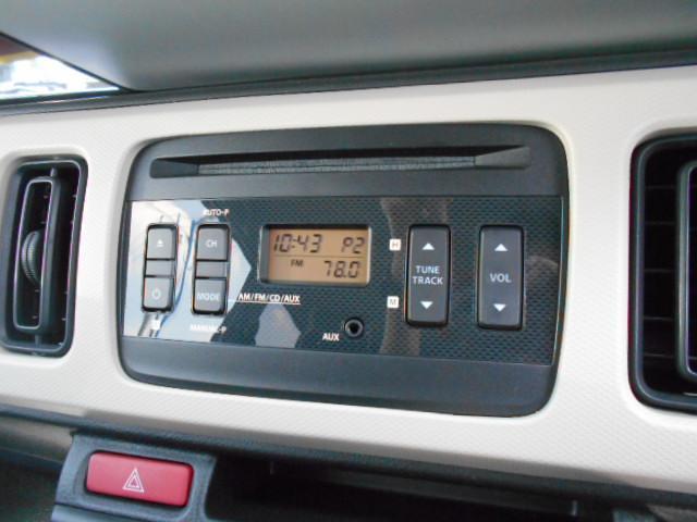 S 2型 衝突被害軽減ブレーキ CDプレーヤー(8枚目)