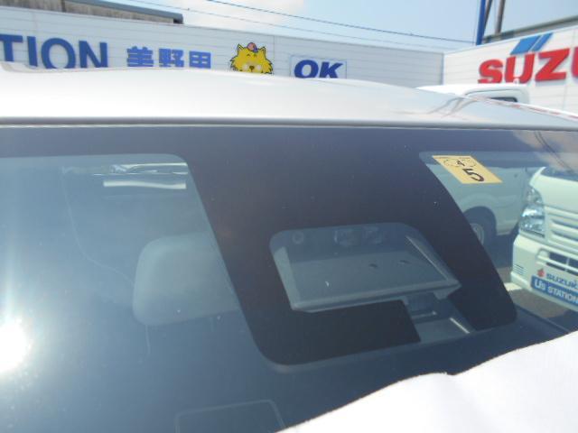 S 2型 衝突被害軽減ブレーキ CDプレーヤー(20枚目)
