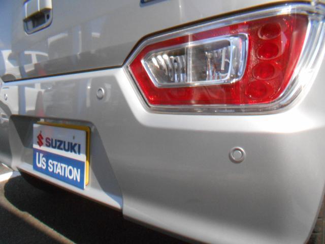 HYBRID FX 2型 衝突被害軽減ブレーキ CD(18枚目)