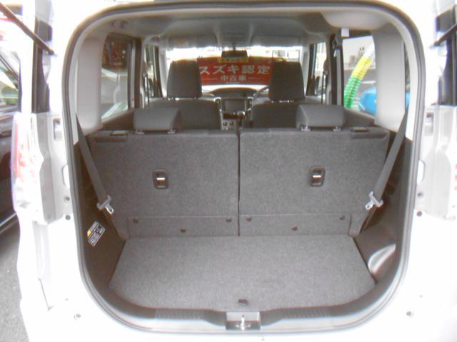 G 2型 両側スライドドア プッシュスタート(19枚目)