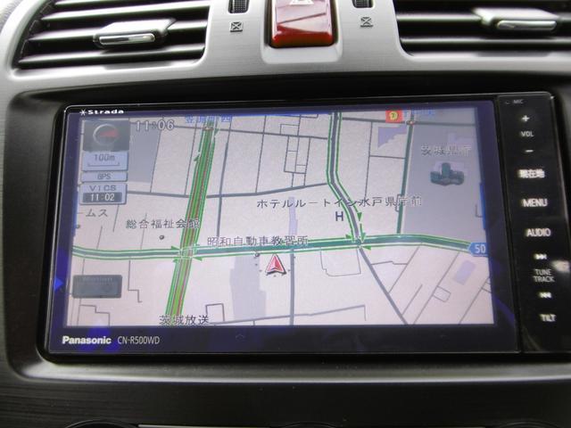 2.0i-L アイサイト HDDナビ バックカメラ ETC(13枚目)