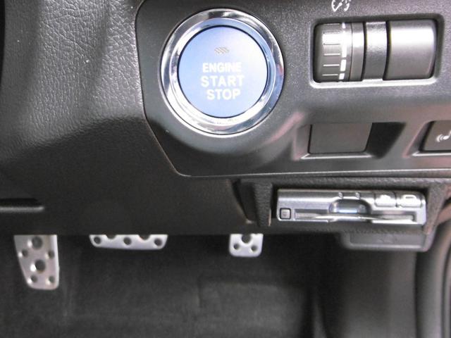 2.0i-L アイサイト HDDナビ バックカメラ ETC(17枚目)