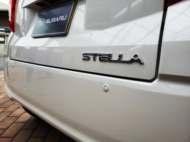 「スバル」「ステラ」「コンパクトカー」「茨城県」の中古車17