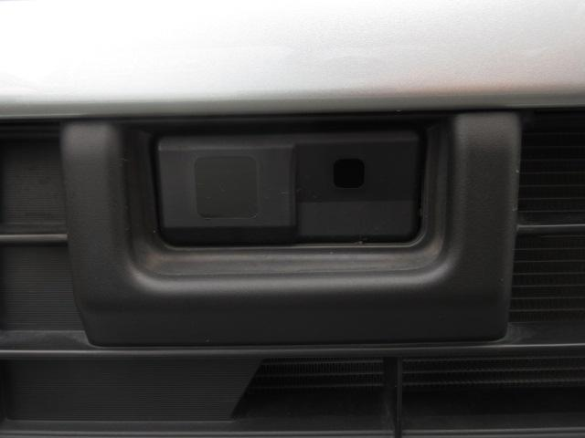 スバル ステラ L スマートアシスト LED
