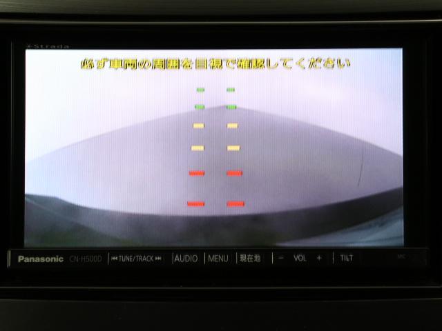 スバル レガシィB4 2.5i SPG アイサイト パナソニックナビ
