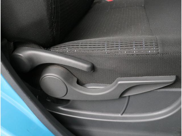 シートリフター付き!お席の前後から高さまで調整できます。