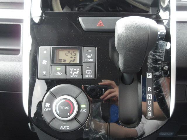オートエアコンですので指定した温度に自動で調整してくれます。