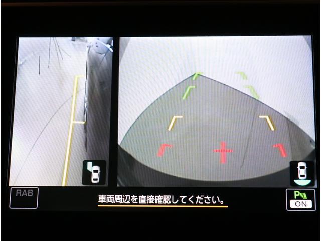 Limited EyeSight搭載車 ナビ Bカメラ(19枚目)
