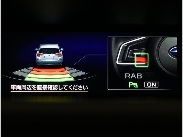 1.6i-Lアイサイト ナビ プッシュS LED(9枚目)