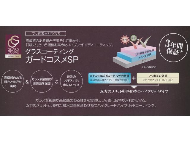 1.6i-Lアイサイト ナビ プッシュS LED(38枚目)