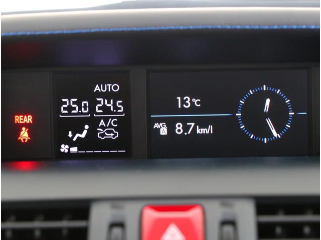 マルチファンクションディスプレイには燃費などの車両の情報やお誕生日など記念日まで表示してくれます!