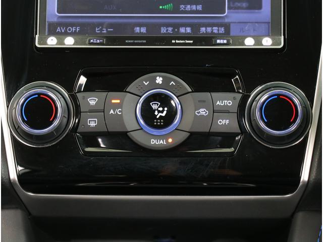 左右独立のオートエアコン!運転席と助手席で温度や風量を調節できるので、皆様が快適にお過ごしいただける嬉しい機能です!