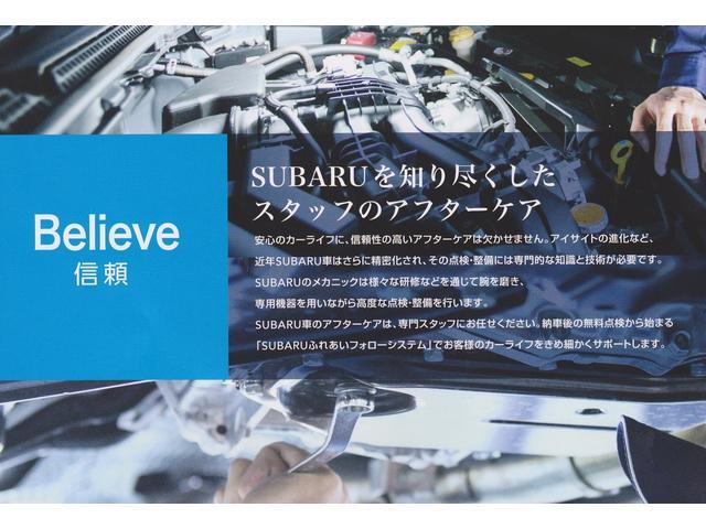 SUBARU認定U-CARならではの高品質の商品、手厚い保証、アフターフォローをご案内いたします。