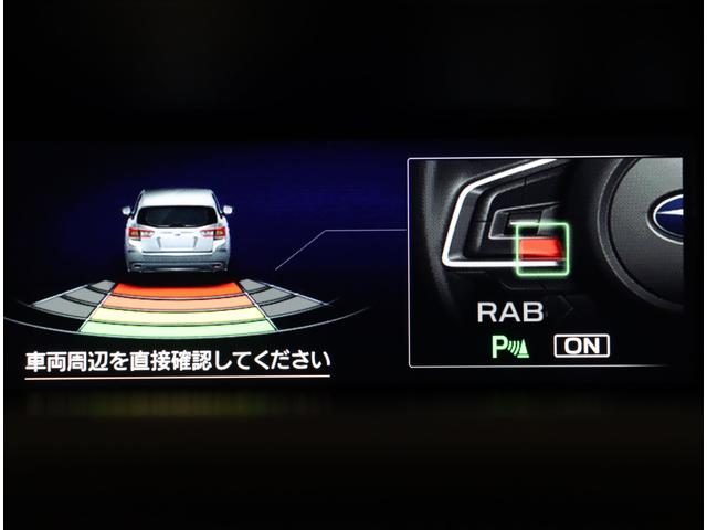 後退時ブレーキ機能も装備!画面表示と警告音で危険をお知らせいたします!