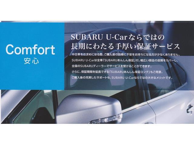 1.6STI Sport アイサイト ナビ Bカメラ(45枚目)