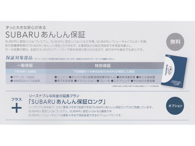 1.6STI Sport アイサイト ナビ Bカメラ(46枚目)