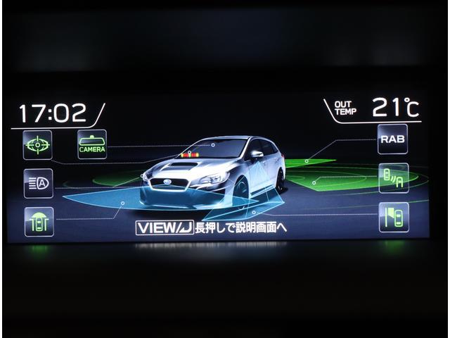 1.6GT-S EyeSight AdvantageLine(16枚目)