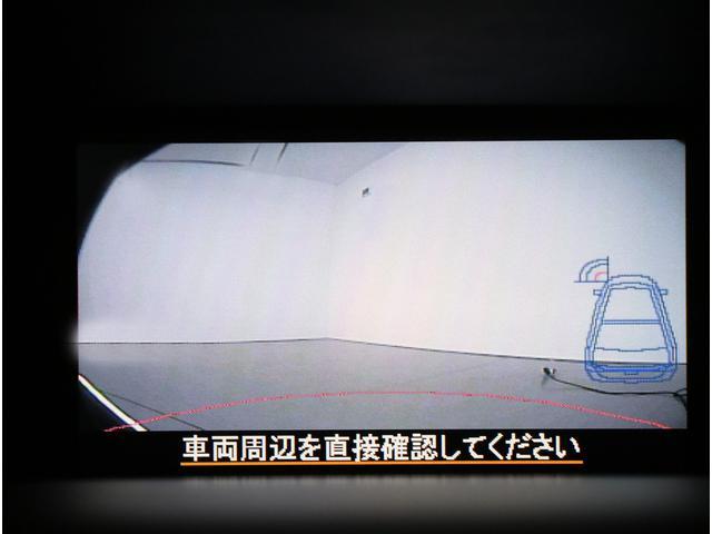 スバル インプレッサスポーツ 1.6i-L EyeSight 楽ナビ ETCフロントカメラ