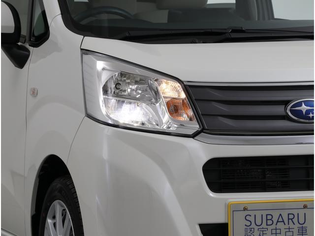 スバル ステラ G スマートアシスト 元社用車 LEDライト ウォームパック
