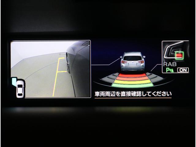 2.0i-S EyeSight 楽ナビ セイフティプラス(10枚目)