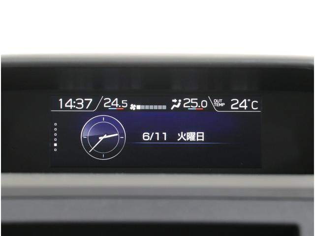 2.0i-L EyeSight 元当社社用車 LED SRH(11枚目)