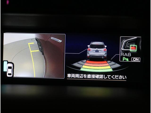 Advance EyeSight搭載車 元デモカー ナビ(10枚目)
