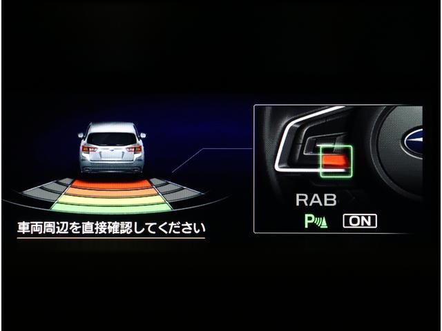1.6i-Lアイサイト 当社社用車 ケンウッドナビ(11枚目)