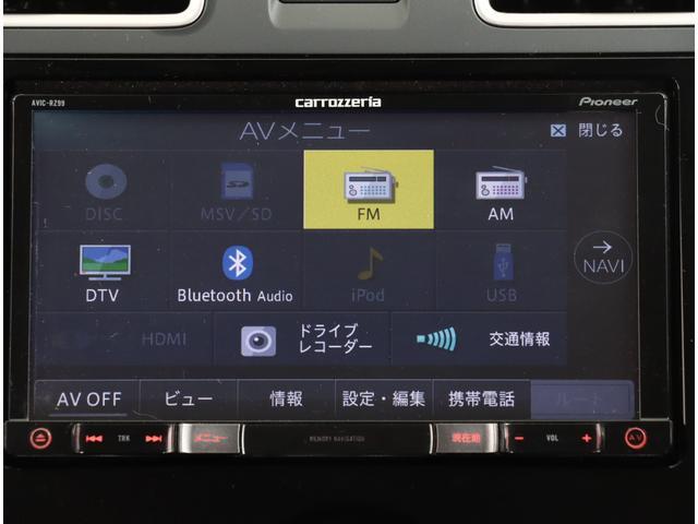 ナビ付きですので初めての場所や遠出に大活躍!Bluetoothでお使いのスマートフォンを接続することで音楽の再生やハンズフリーでの電話が可能!!またフルセグ(ワンセグ)でのテレビの視聴も可能!!