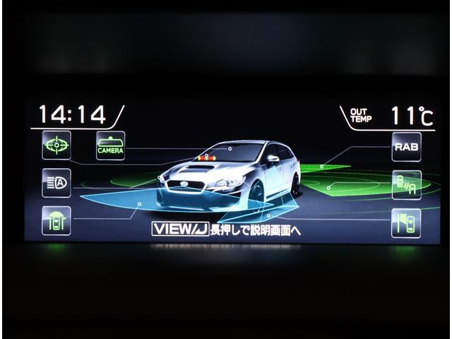 1.6GT-S EyeSight ナビ スマートリアビュー(11枚目)