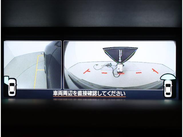 1.6GT-S EyeSight ナビ スマートリアビュー(12枚目)