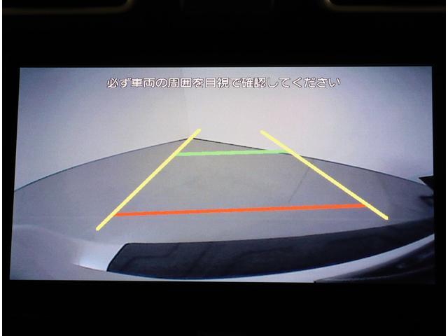 2.0i-L EyeSight アドバンスドセイフティプラス パナソニックナビ バックカメラ ETC2.0 ブラックレザーセレクション(13枚目)