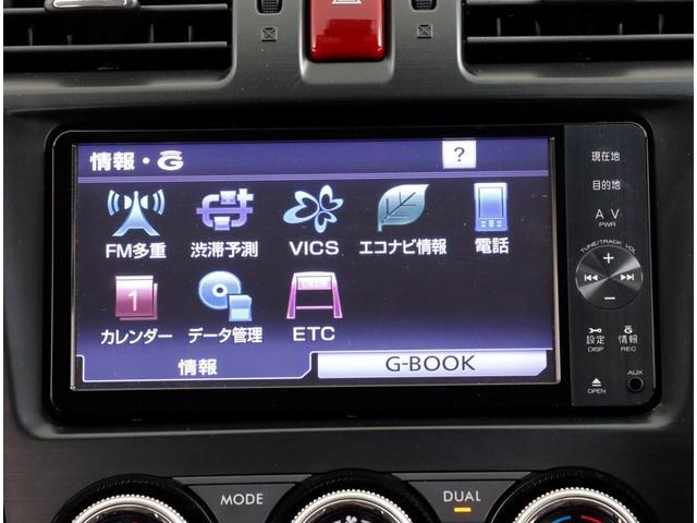2.0i-L EyeSight  黒革シート ナビ Bカメラ レザーシート(12枚目)