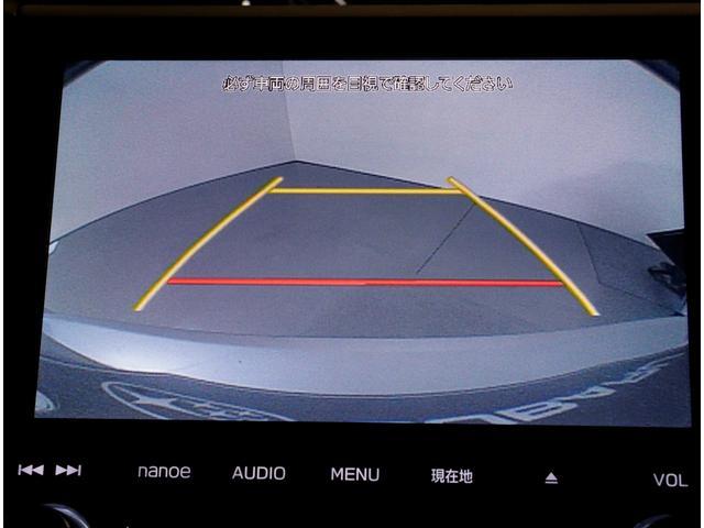 2.0i-L EyeSight ナビ バックカメラ ETC(9枚目)
