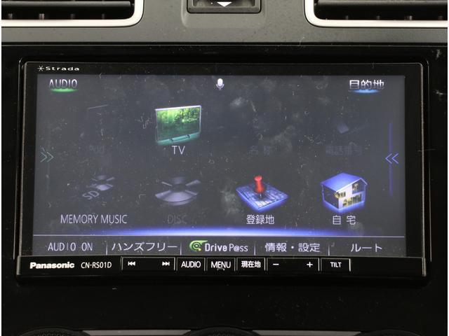 1.6i-L EyeSight 元レンタカー ナビ ETC付(12枚目)