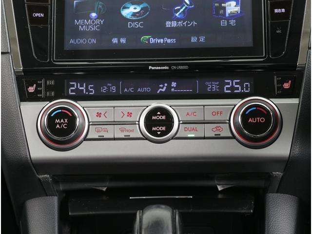 Limited EyeSight搭載車 8インチナビ 革(13枚目)