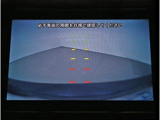Limited EyeSight搭載車 8インチナビ 革(15枚目)
