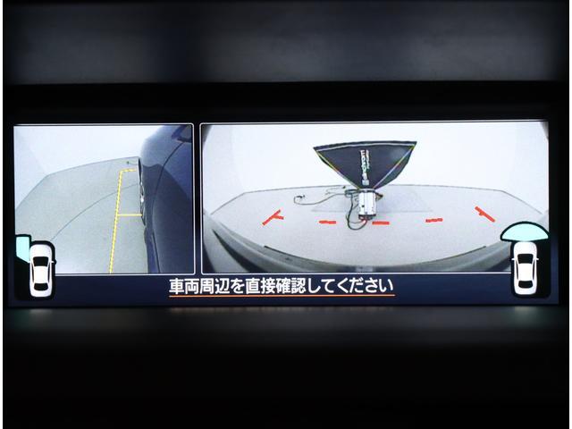 1.6GT-S EyeSight 1オーナー ナビ Bカメラ(13枚目)