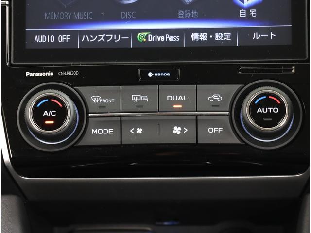 1.6GT-S EyeSight 1オーナー ナビ Bカメラ(17枚目)
