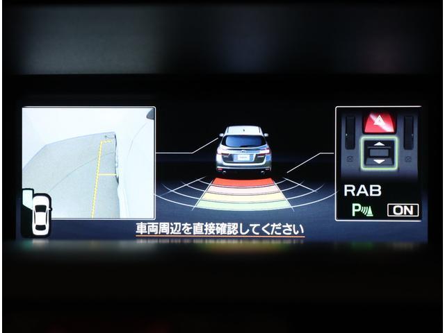 1.6GT EyeSight S-style ワンオーナー(13枚目)
