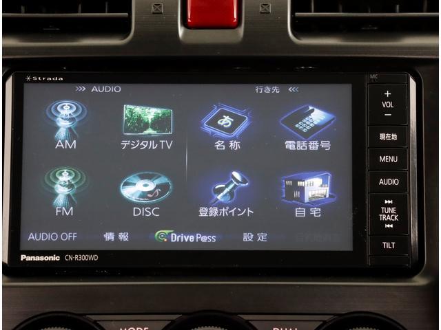 2.0i-L EyeSight ワンオーナー ナビ Bカメラ(12枚目)