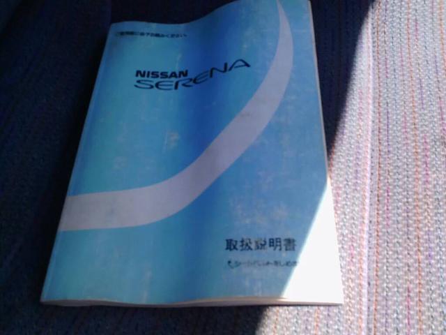 「日産」「セレナ」「ミニバン・ワンボックス」「栃木県」の中古車17