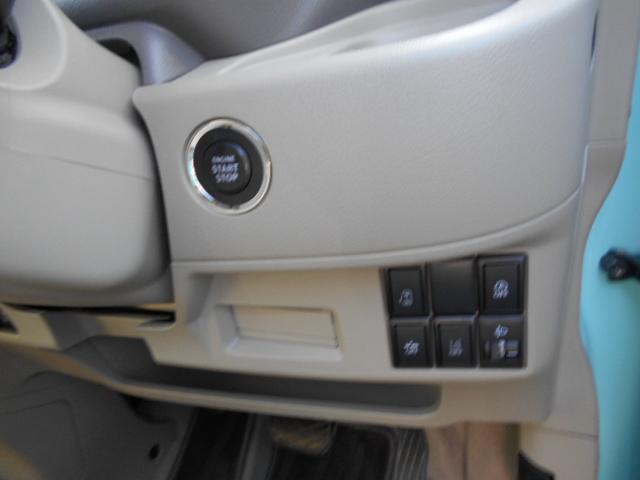 「マツダ」「フレアワゴン」「コンパクトカー」「茨城県」の中古車17