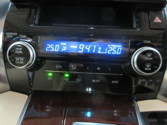 X 4WD クルーズコントロール バックカメラ ETC LEDヘッドライト スマートキー(8枚目)