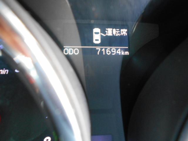 「トヨタ」「マークX」「セダン」「茨城県」の中古車19