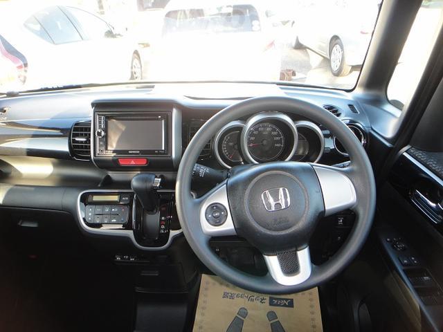 「ホンダ」「N-BOXカスタム」「コンパクトカー」「茨城県」の中古車12