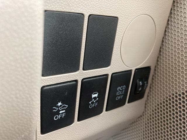 L SA レーダーブレーキ CDデッキ キーレスエントリー ETC 両側スライドドア(25枚目)
